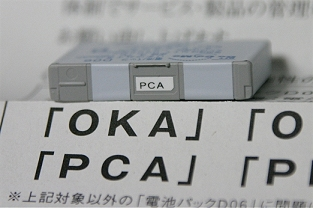 20070128_1.jpg