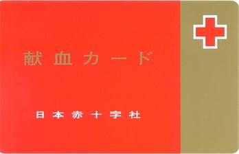 20070128_3.jpg