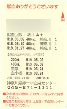 20070128_4.jpg